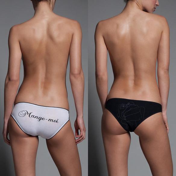 15colgadasdeunapercha_sexy_a_rabiar_san_valentin_lenceria_lingerie_kiki_de_montparnasse_4